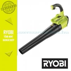 Ryobi RBL36JB Akkus lombfúvó