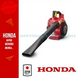 Honda HHB 25 Benzinmotoros Lombfúvó