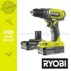 Ryobi R18DD2-220S One Plus 18 V nagyteljesítményű kétsebességes ütvefúró-csavarozó