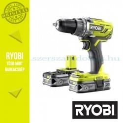 Ryobi R18DD3-225S One Plus 18 V nagyteljesítményű fúrócsavarozó