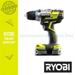 Ryobi R18DDBL-225B One Plus 18 V szénkefe nélküli fúrócsavarozó