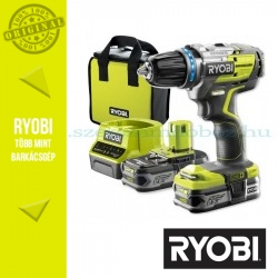 Ryobi R18DDBL-225S One Plus 18 V szénkefe nélküli fúrócsavarozó