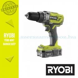 Ryobi R18PD3-120S One Plus 18 V nagyteljesítményű ütvefúró-csavarozó