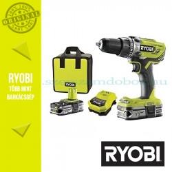 Ryobi R18PD3-215S One Plus 18 V nagyteljesítményű ütvefúró-csavarozó