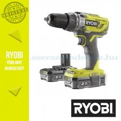 Ryobi R18PD3-220T One Plus 18 V nagyteljesítményű ütvefúró-csavarozó