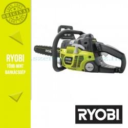 Ryobi RCS5145B 51 Cm³ Láncfűrész