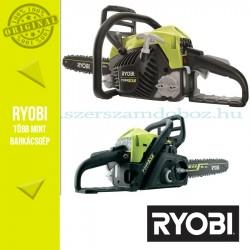 Ryobi RCS4240B 42 Cm³ Láncfűrész