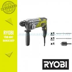 Ryobi RSDS680KA2 680 W SDS-plus kombi fúrókalapács