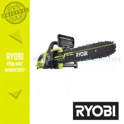 Ryobi RCS2340B 2300W elektromos láncfűrész 40cm láncvezetővel