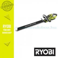 Ryobi RHT1851R-20F 18V akkumulátoros sövényvágó 1x2.0Ah akkuval