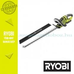 Ryobi RHT1855R-25F 18V akkus sövényvágó 1x2.5Ah akkuval