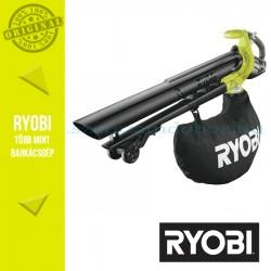 Ryobi OBV18 18V akkus szénkefe nélküli lombszívó és lombfúvó alapgép
