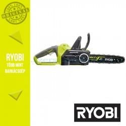 Ryobi RCS18X30-50F 18V akkus szénkefe nélküli láncfűrész 1x5.0Ah akkuval