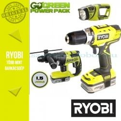 Ryobi GreenPowerPack 18V 1,5Ah akkus fúrókalapács+fúró-csavarbehajtó+lámpa