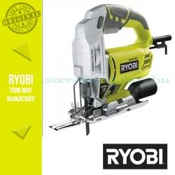 Ryobi RJS750-G Szúrófűrész