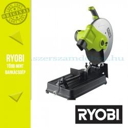 Ryobi ECO2335HG Fémdaraboló