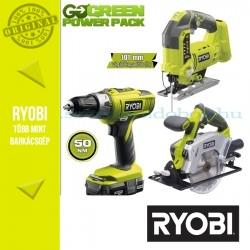 Ryobi LLCDI18022LX akkus ütvefúró+R18JS szúrófűrész + RWSL1801 körfűrész