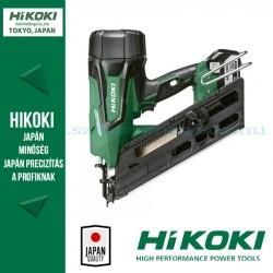Hitachi (HiKOKI) NR1890DBCL Akkus  szögbelövő 2x5.0Ah akkuval