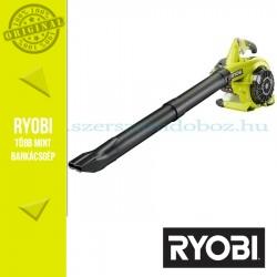 Ryobi RBV26B Motoros lombszívó-fújó