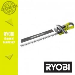 RYOBI RHT36B61R akkus sövénynyíró 36V - alapgép