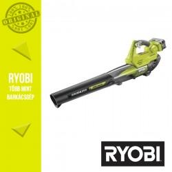 RYOBI RY18BLXA-140 akkus szénkefe nélküli lombfúvó, 1 x 4.0 Ah Li-ion akkumulátor, töltő