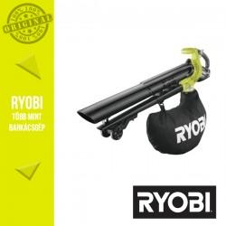 RYOBI RBV1850-0 18 V One Plus™ szénkefe néklüli akkus  lombfúvó és szívó, 201 km/h- alapgép