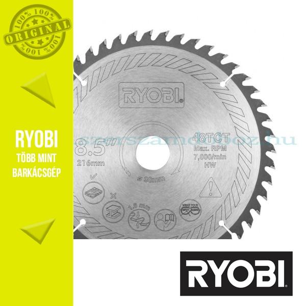 Ryobi SB216T48A1 Körfűrészlap 216 mm