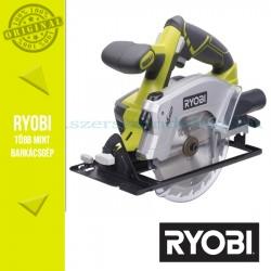Ryobi RWSL1801M akkus körfűrész 18V 1x 2,5Ah