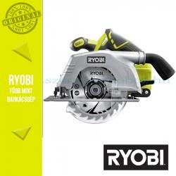 Ryobi R18CS Akkus körfűrész (ONE+) 2x 4,0Ah