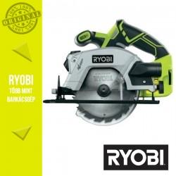 Ryobi R18CSP-0 18V akkumulátoros körfűrész 150mm alapgép
