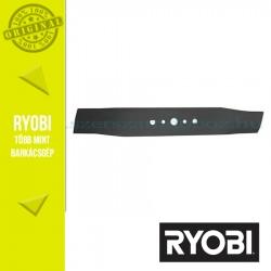 Ryobi RAC431 33 cm-es fűnyíró kés