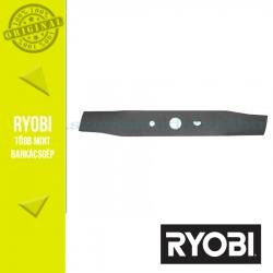 Ryobi RAC432 36 cm-es fűnyíró kés